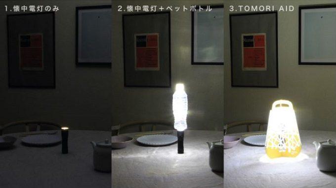 インテリアとして使え、非常時の灯りにもなる。懐中電灯をランタンにできる「TOMORI AID」