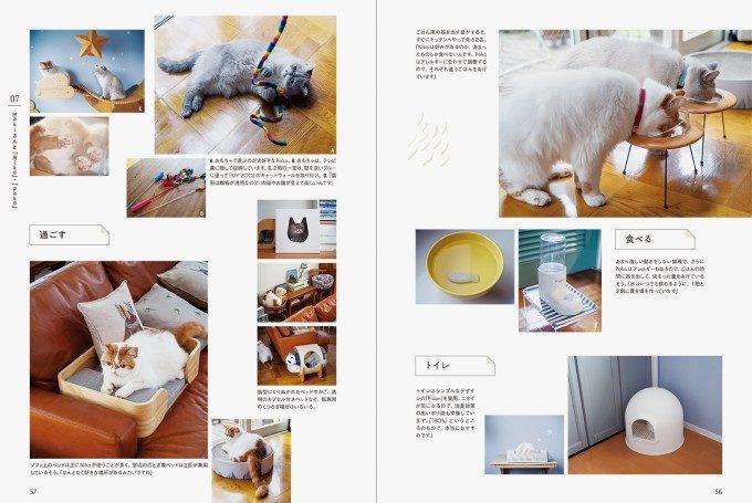 猫だって快適に暮らしたい。猫も飼い主も嬉しいインテリア実例とヒント