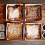 【お取り寄せ】朝食やおやつに。この秋食べたい「パンと...