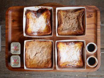 【お取り寄せ】朝食やおやつに。この秋食べたい「パンとエスプレッソと」の絶品パン3選