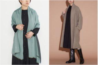 今買って冬まで活躍。温かく柔らかな肌触りがうれしいとっておきの羽織物<4選>