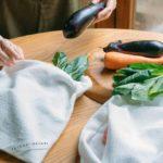 袋の使い捨てを減らせる!繰り返し使えて野菜の日持ちが...