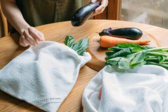 袋の使い捨てを減らせる!繰り返し使えて野菜の日持ちがアップする保存袋「VegeWrap」とは
